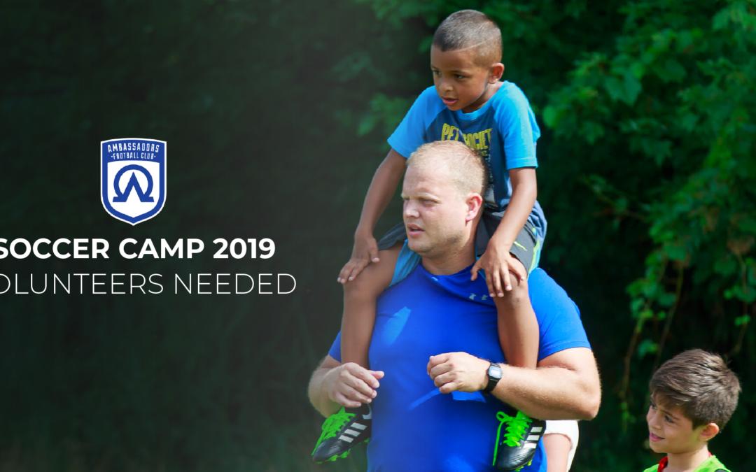 Serve at Soccer Camp 2019!